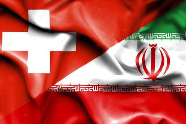 آمادگی سوئیس برای بازگرداندن آثار تاریخی به یغما رفته ایران